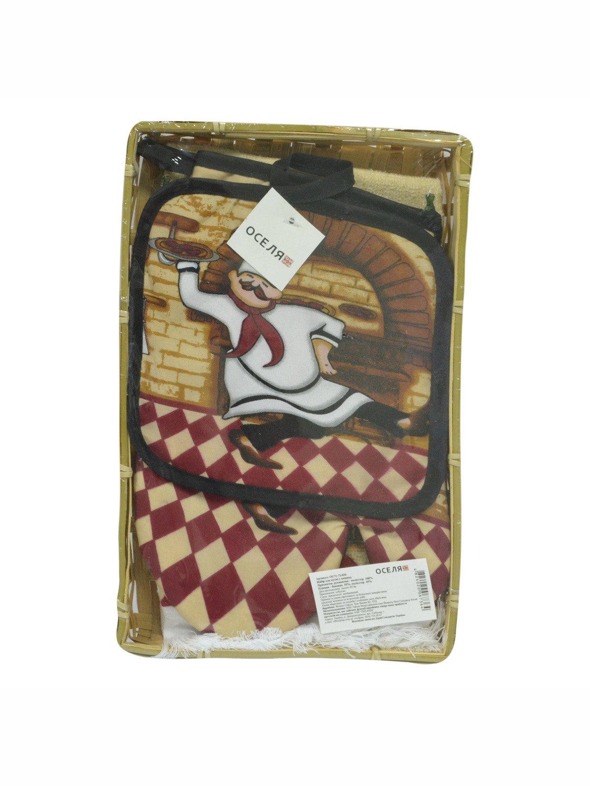 Набор кухонный в корзине «Повар» | 3314777