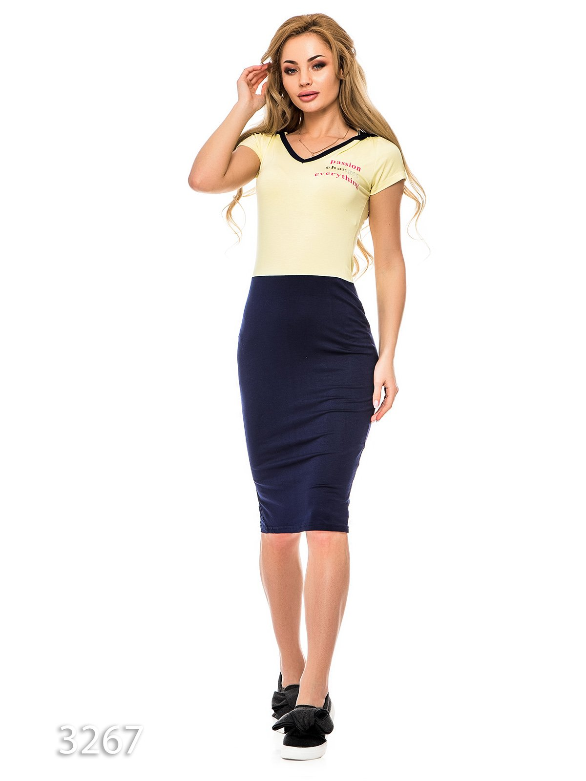 Сукня синьо-жовта | 3352670