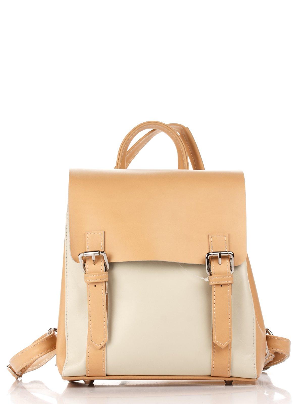 Рюкзак двухцветный | 3353775
