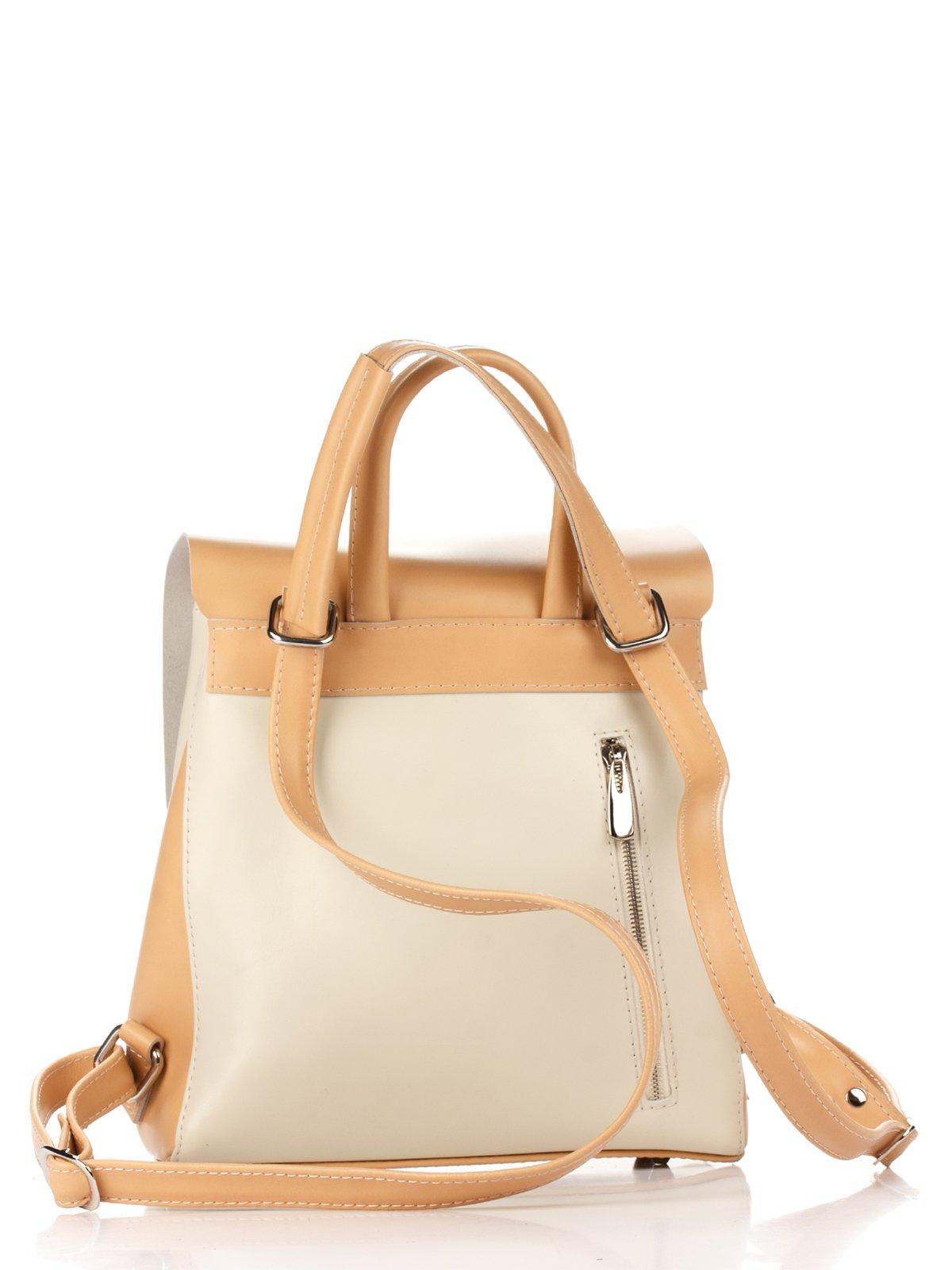Рюкзак двухцветный | 3353775 | фото 2