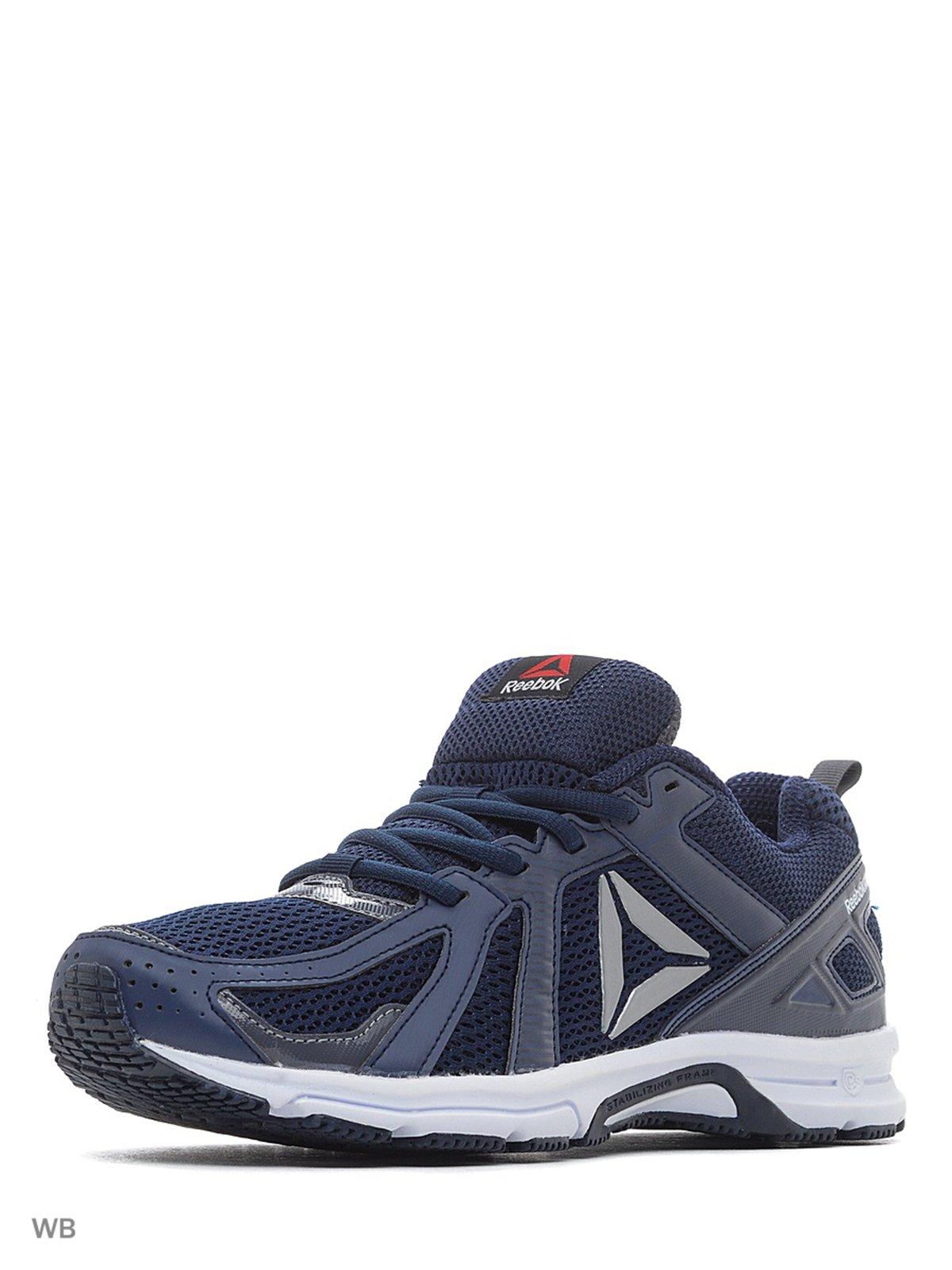 Кроссовки синие | 2901007