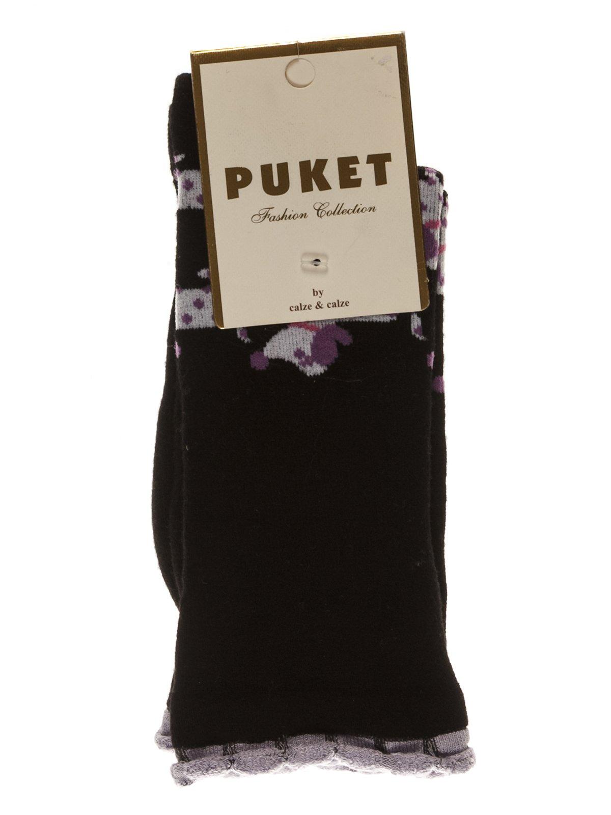 Шкарпетки чорні з малюнком | 3406020
