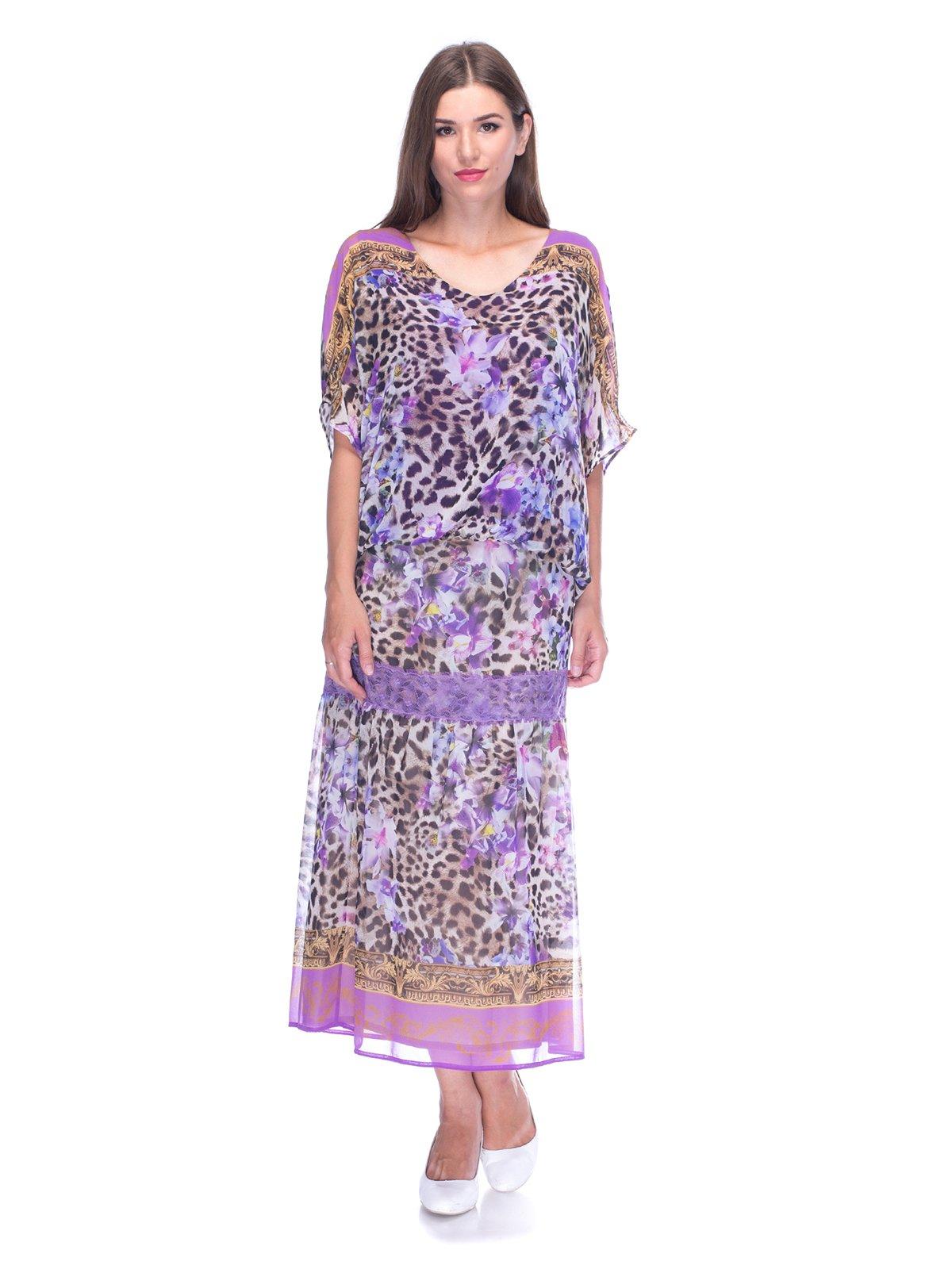 Комплект: блуза и юбка   3455558