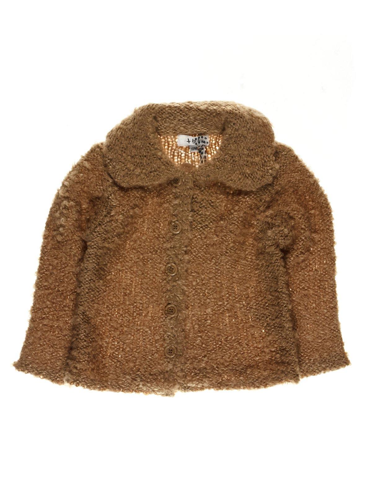 Кардиган коричневий | 3484869