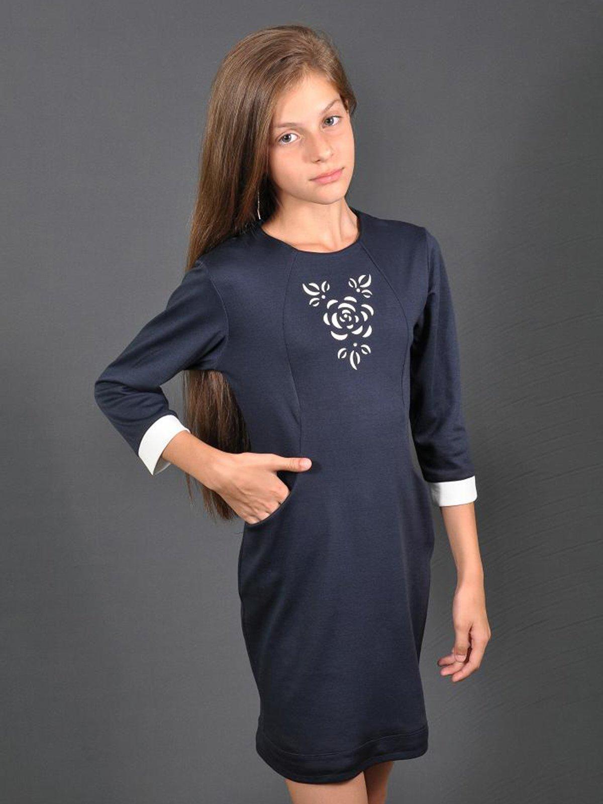 Платье темно-синее | 3271966