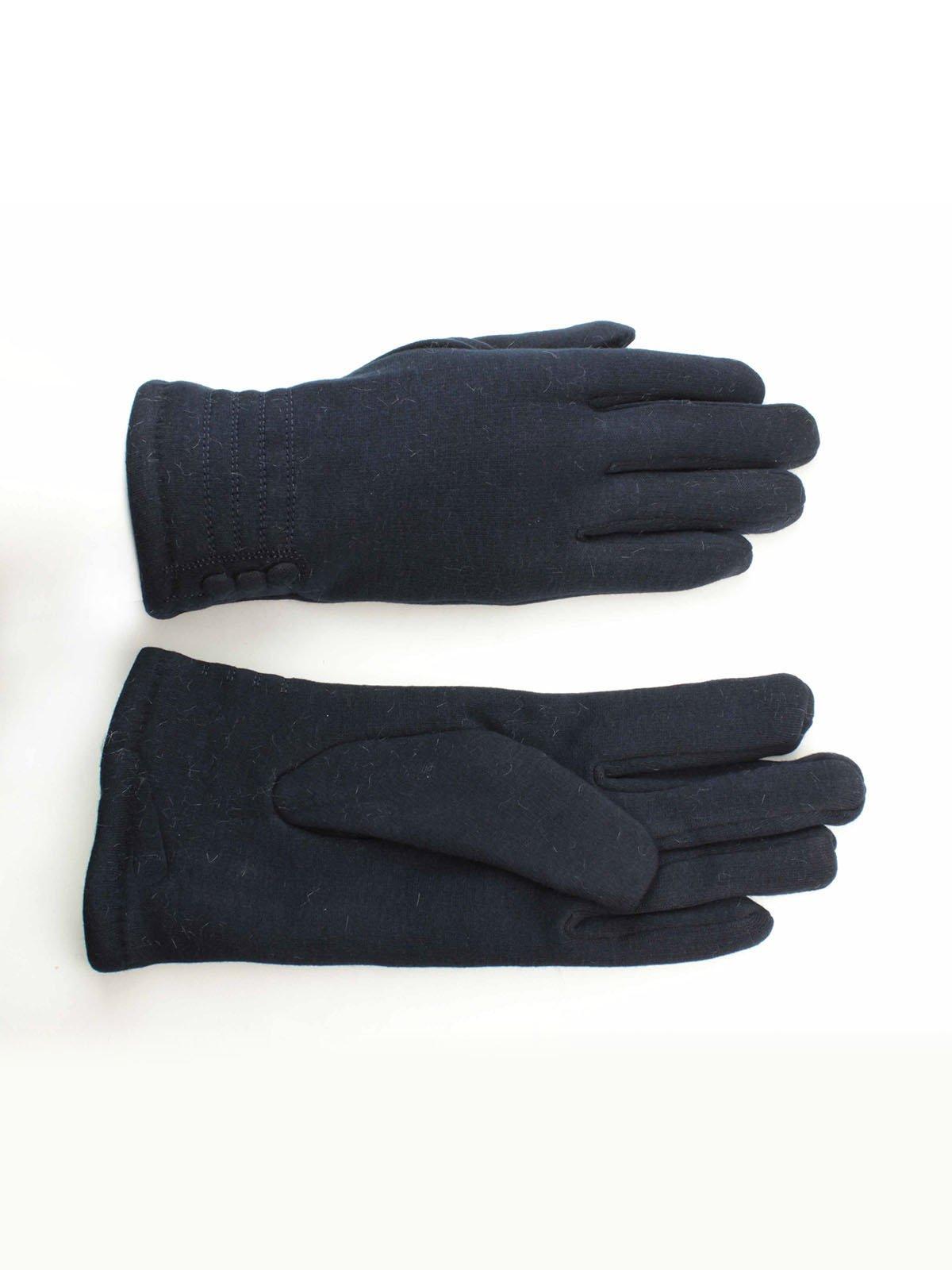 Рукавички темно-сині | 3529471