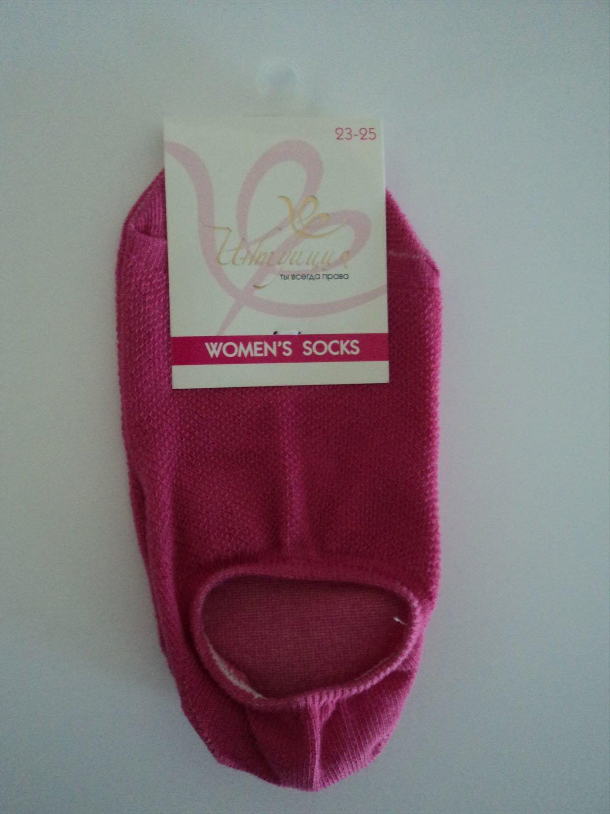 Шкарпетки рожеві | 3028095