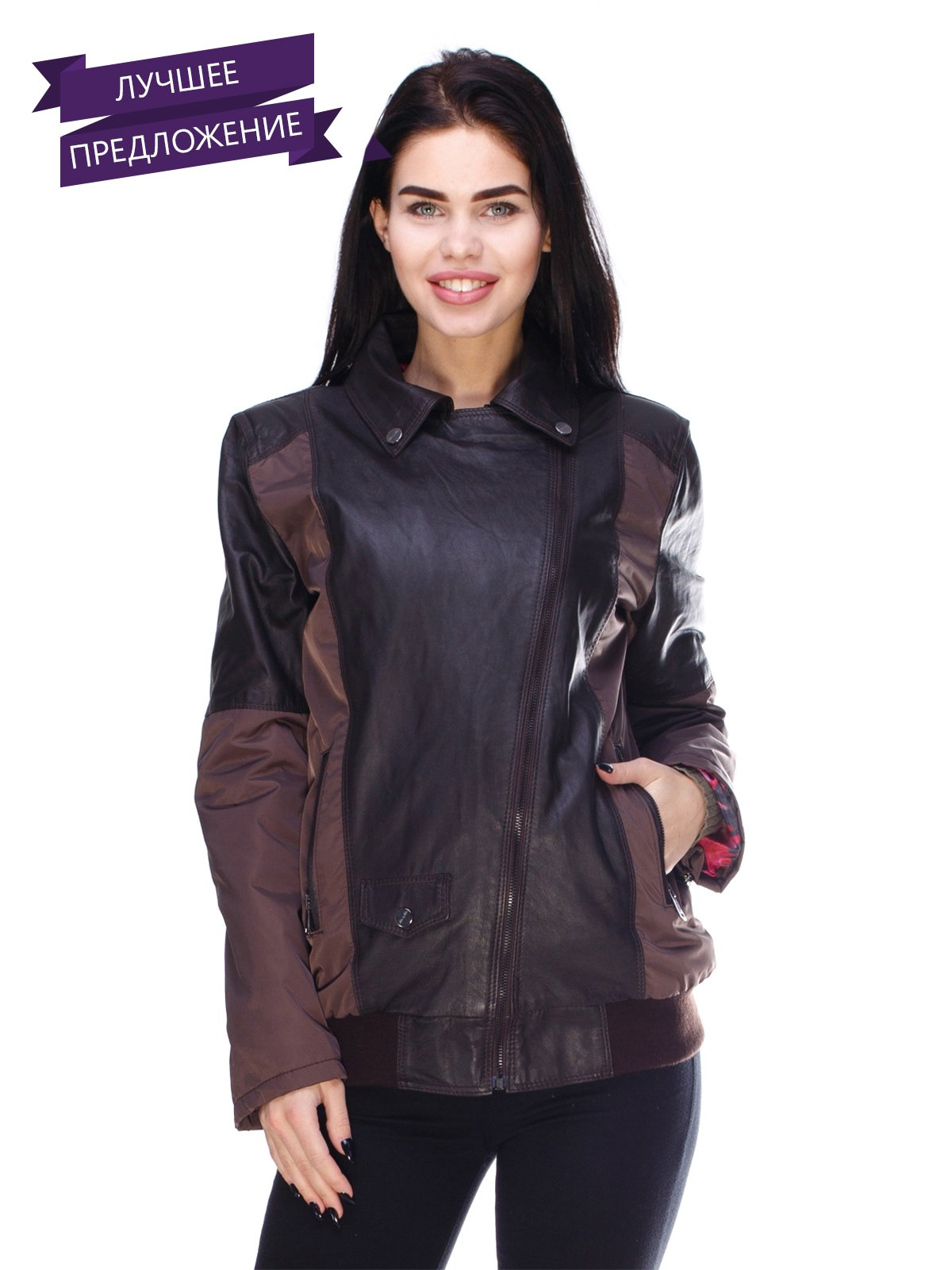 Куртка коричневая   3212672