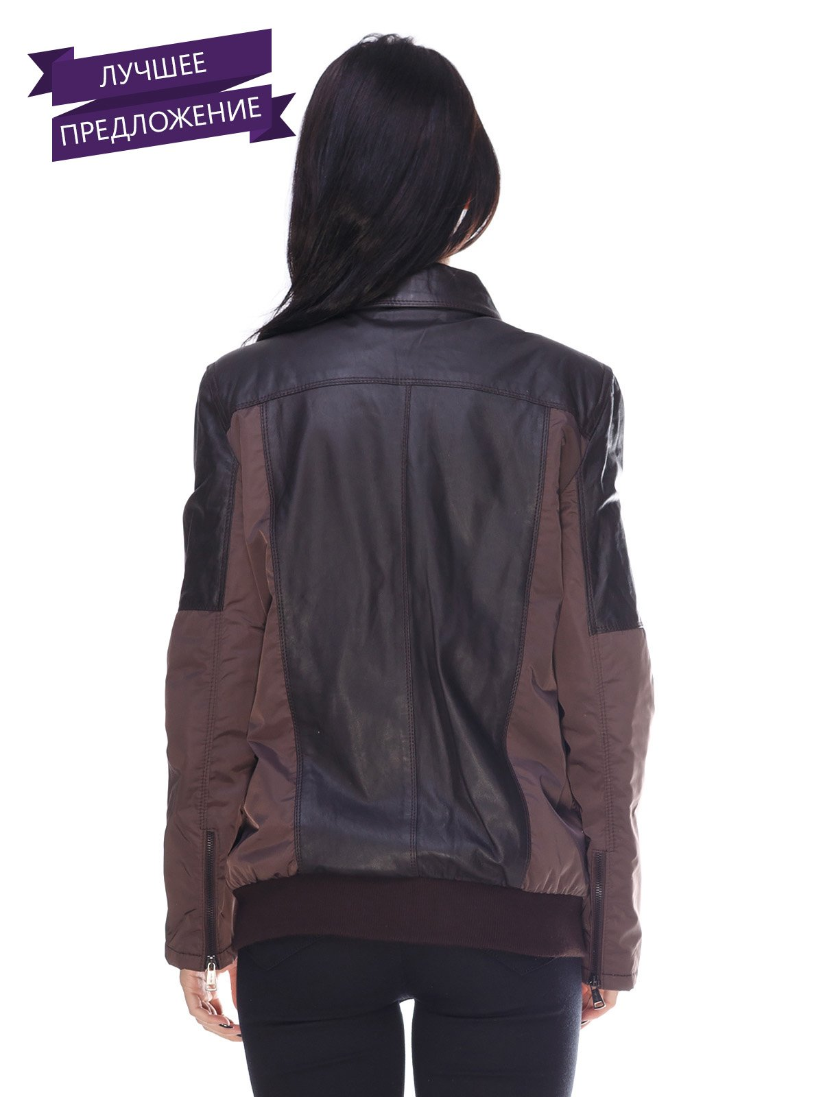 Куртка коричневая   3212672   фото 2