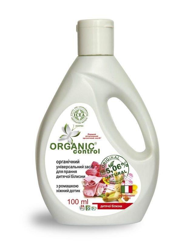 Органічний універсальний засіб для прання дитячої білизни з ромашкою  «Ніжний дотик» (100 мл ad323cee22186