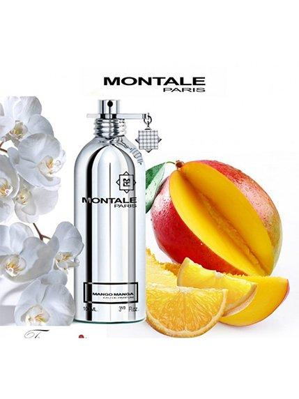 Парфюмированная вода Mango Manga (20 мл) без упаковки | 3601180