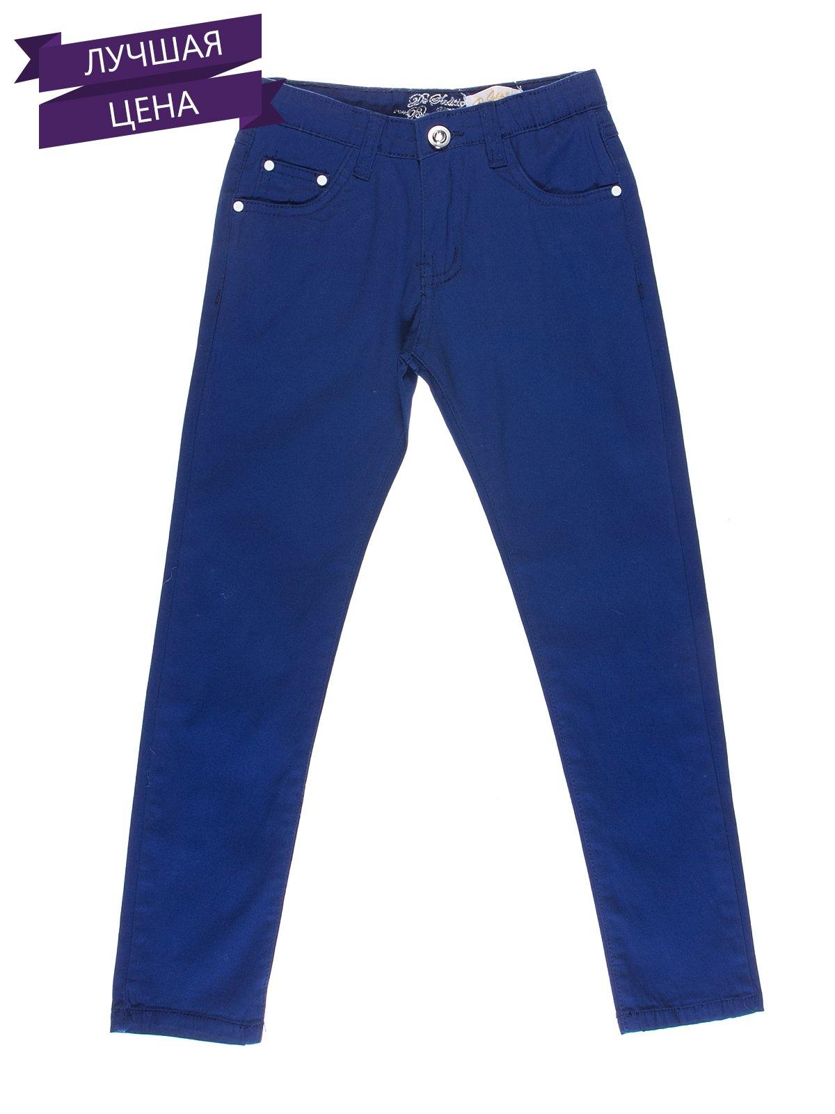 Брюки синие | 2075102