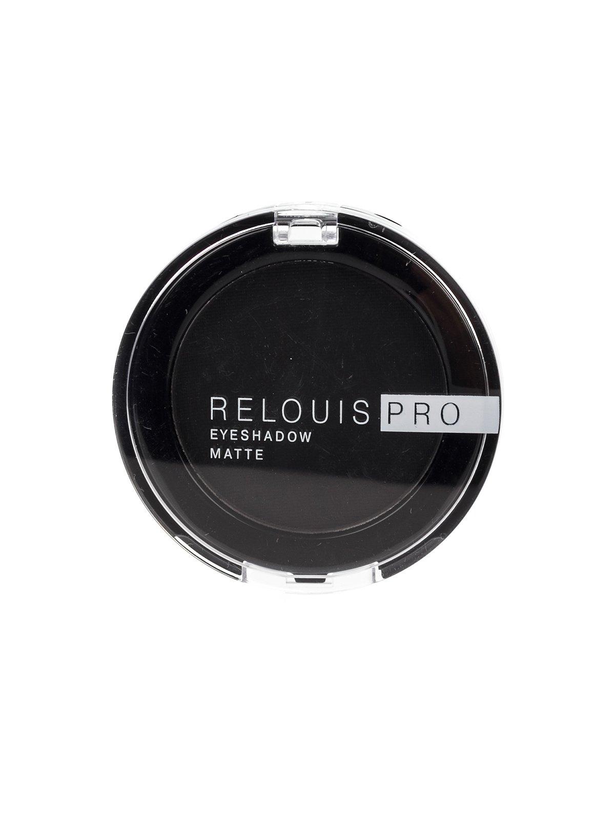 Тени для век Pro Eyeshadow Matte — тон 17 | 3621390