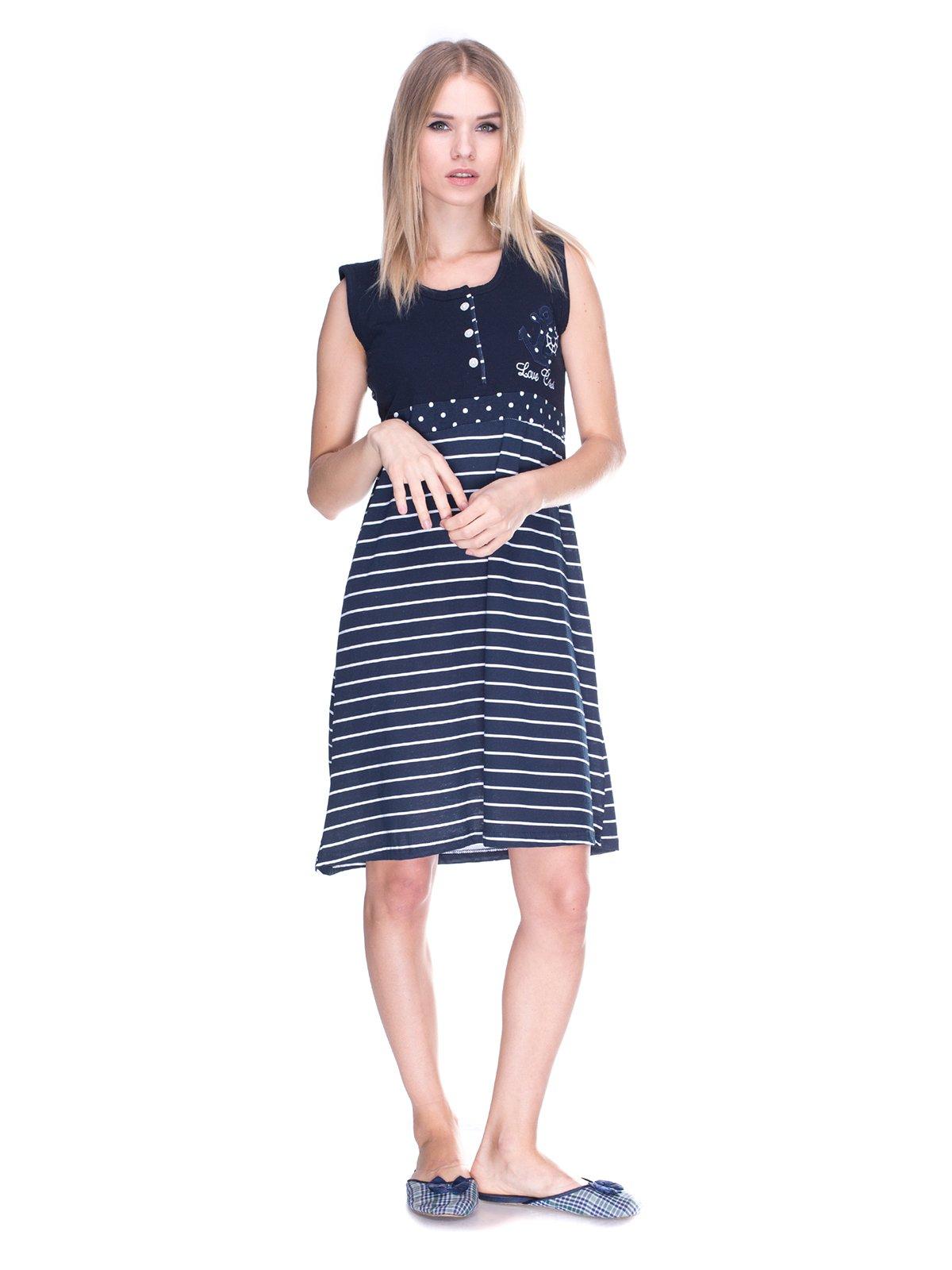 Сукня темно-синя в смужку | 3639348
