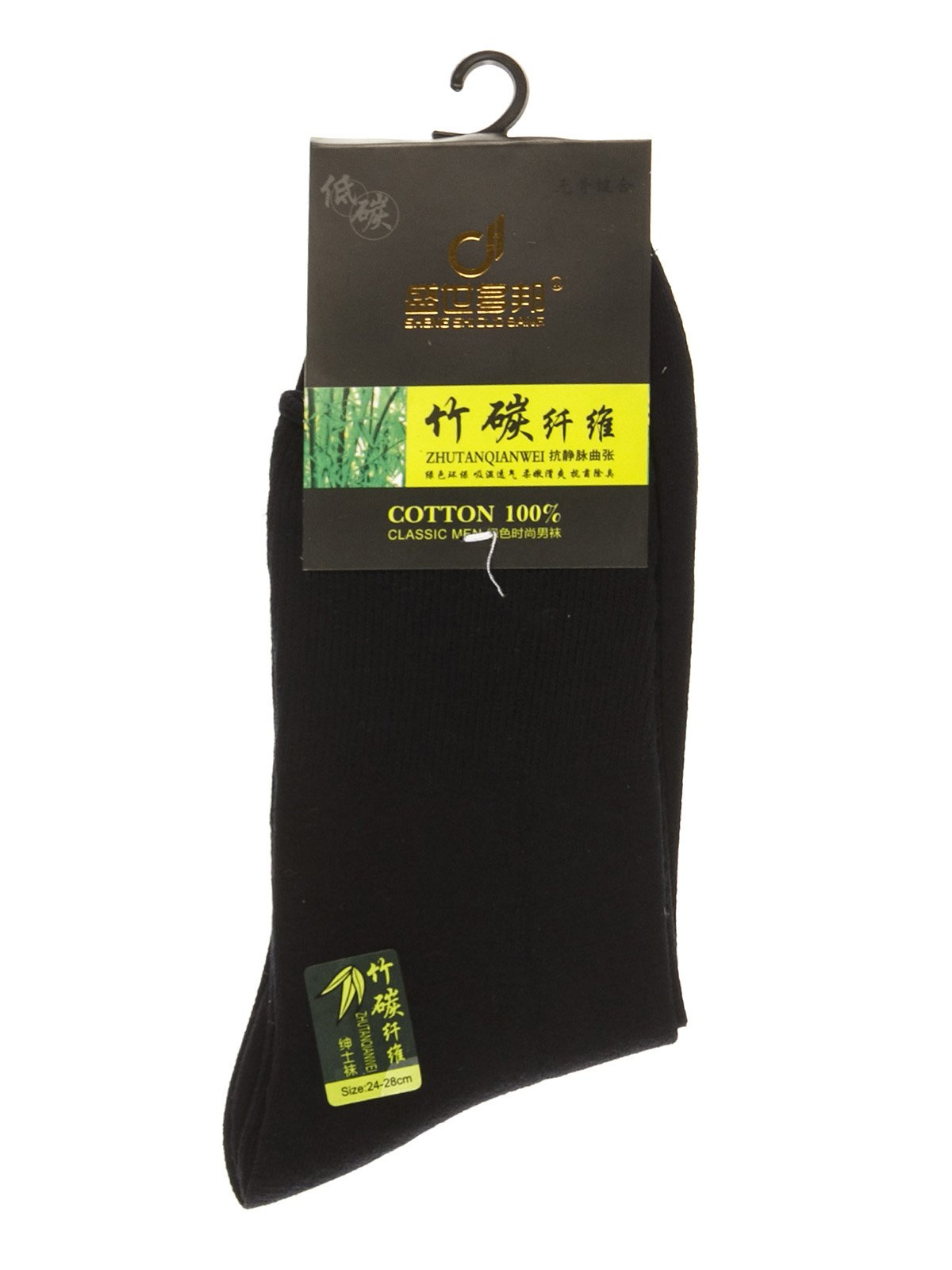 Носки черные | 3644817
