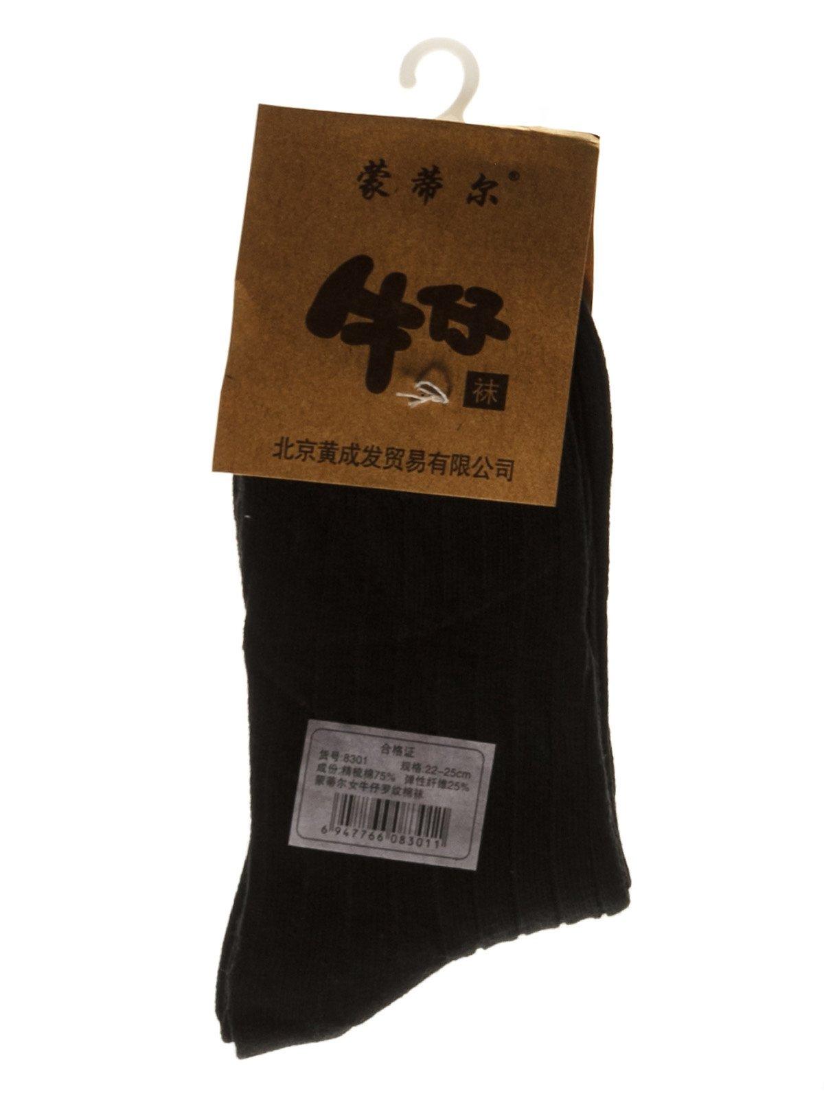 Носки черные | 3644815