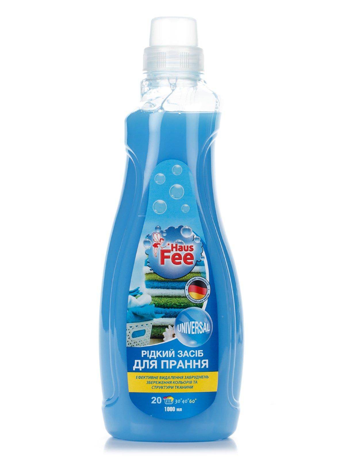 Жидкое моющее средство для стирки универсальный марка А (1000 мл) | 3362079