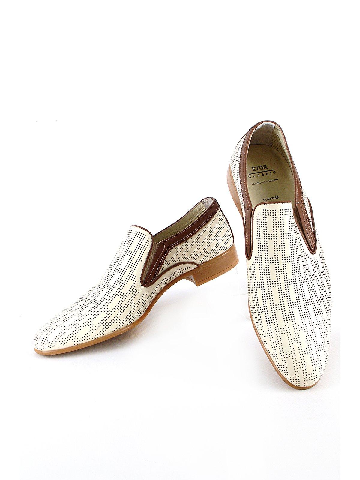 Туфли бежевые | 2816880 | фото 2