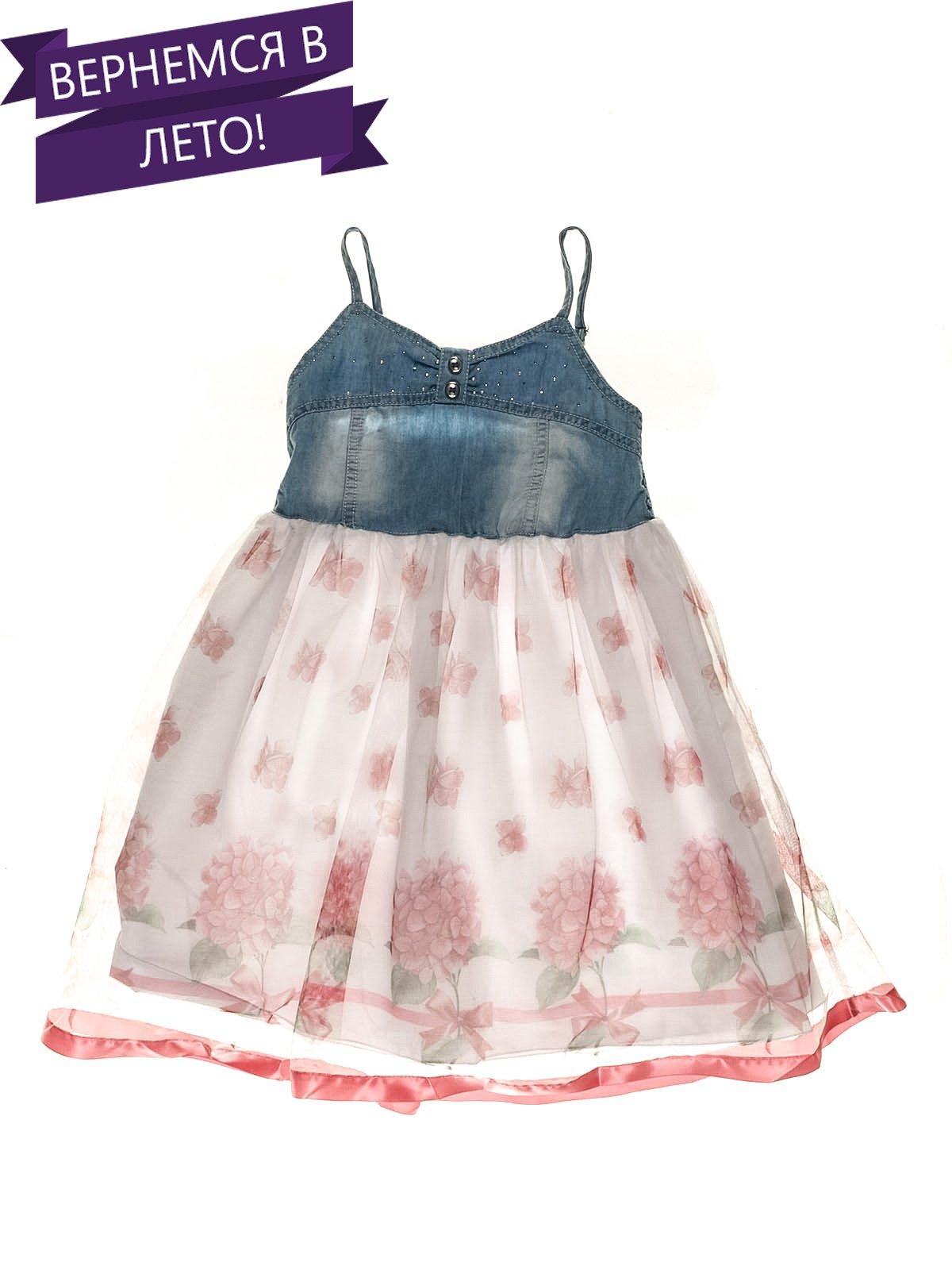 Сарафан синьо-білий з рожевим принтом | 3300710