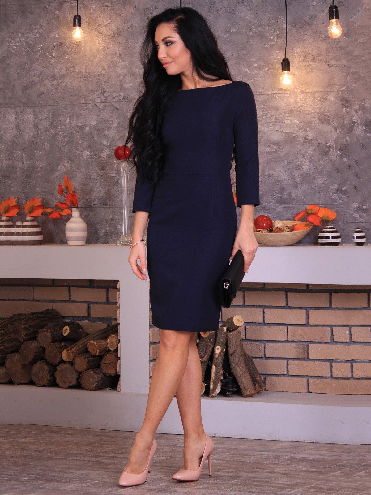 Платье черно-синего цвета | 3709887