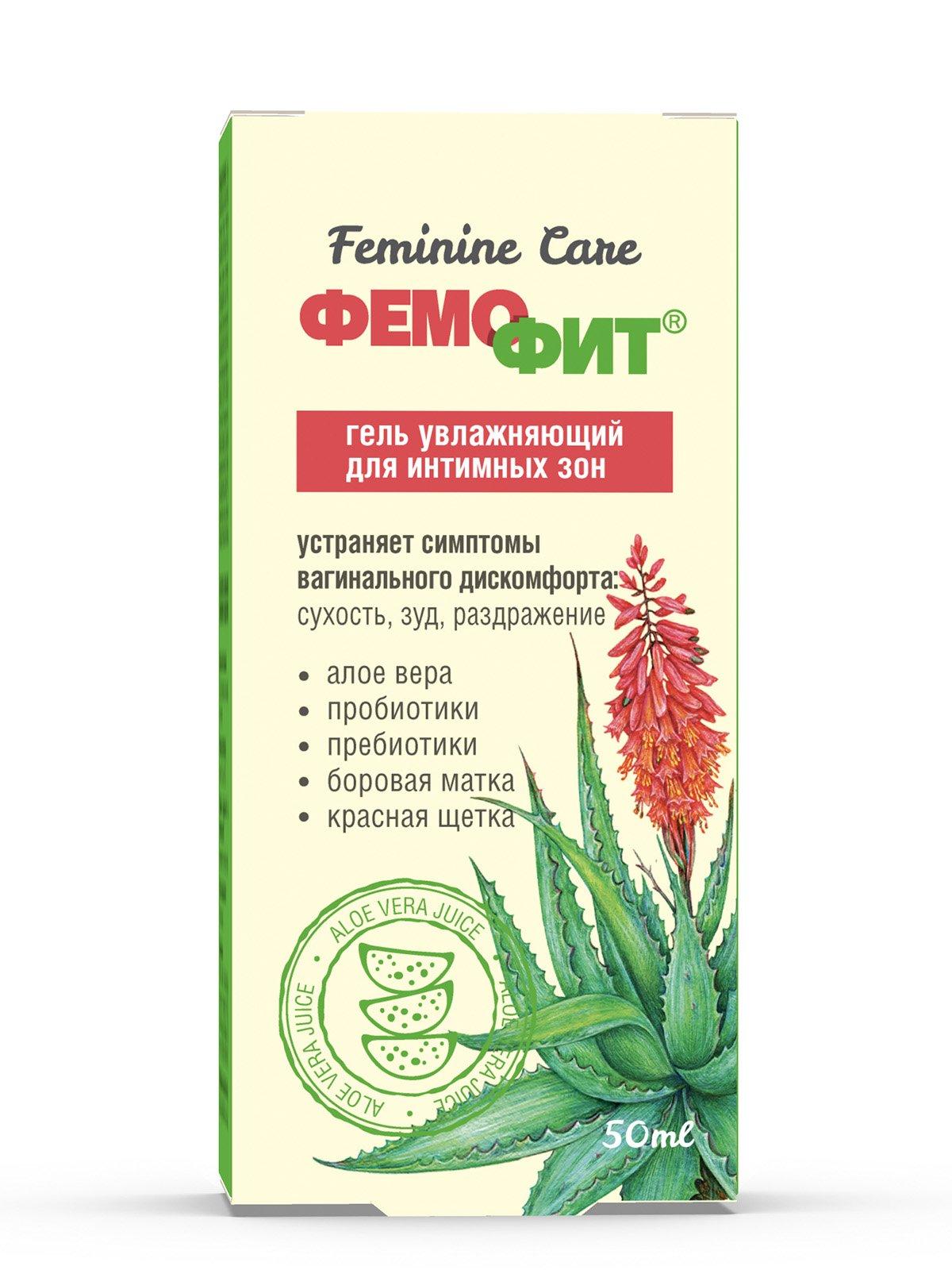 Гель для интимных зон «Фемофит» (50 мл) | 3399824