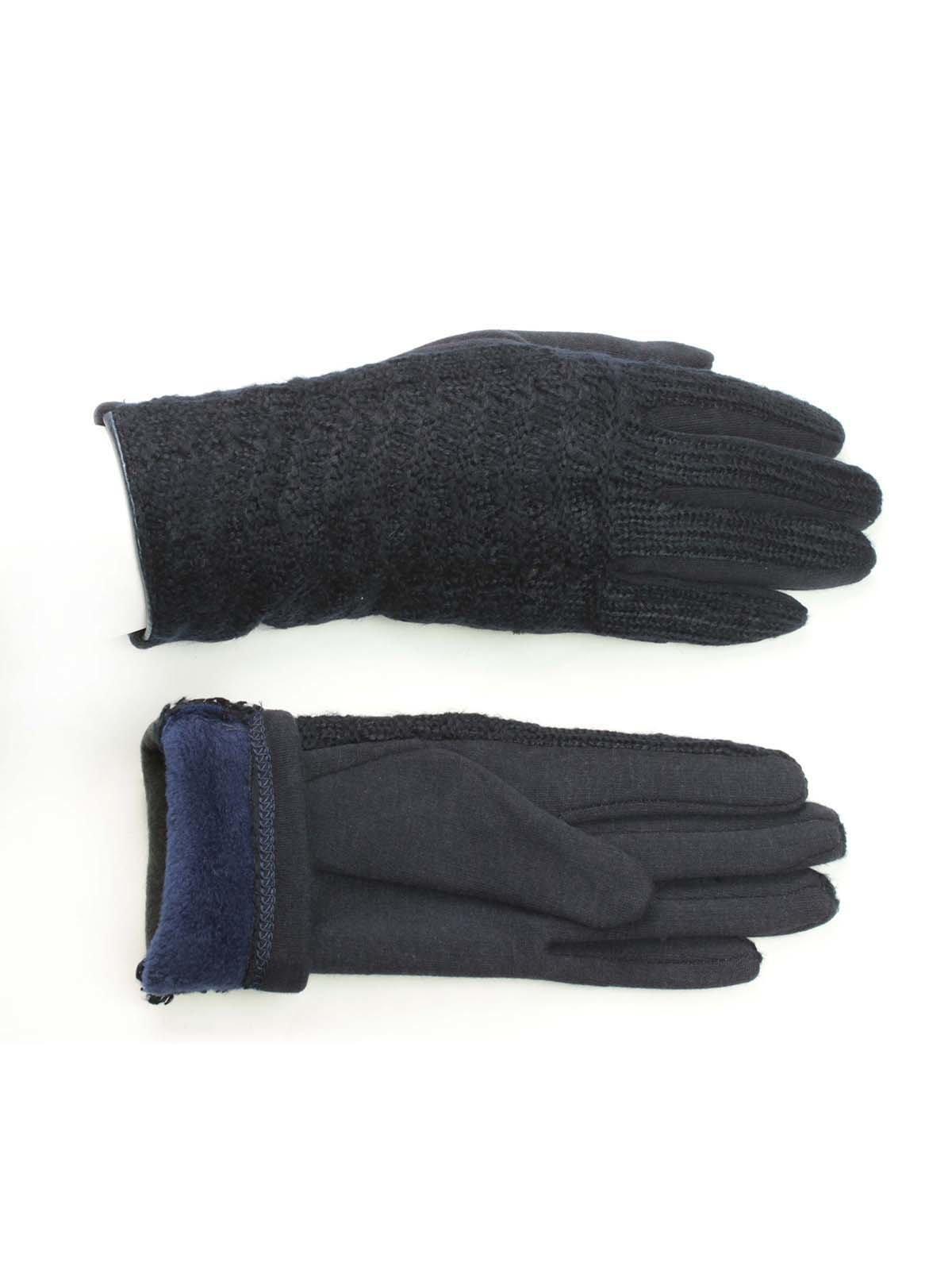 Рукавички сині | 3734958