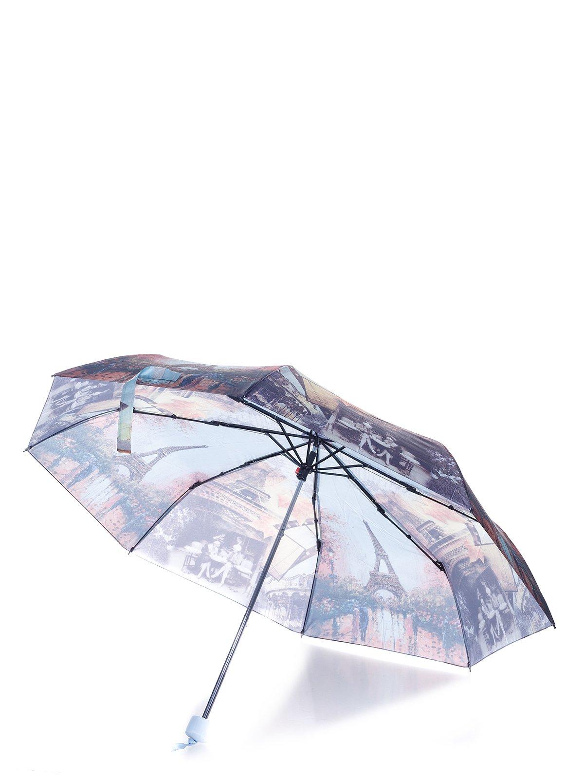Зонт | 3754570 | фото 2