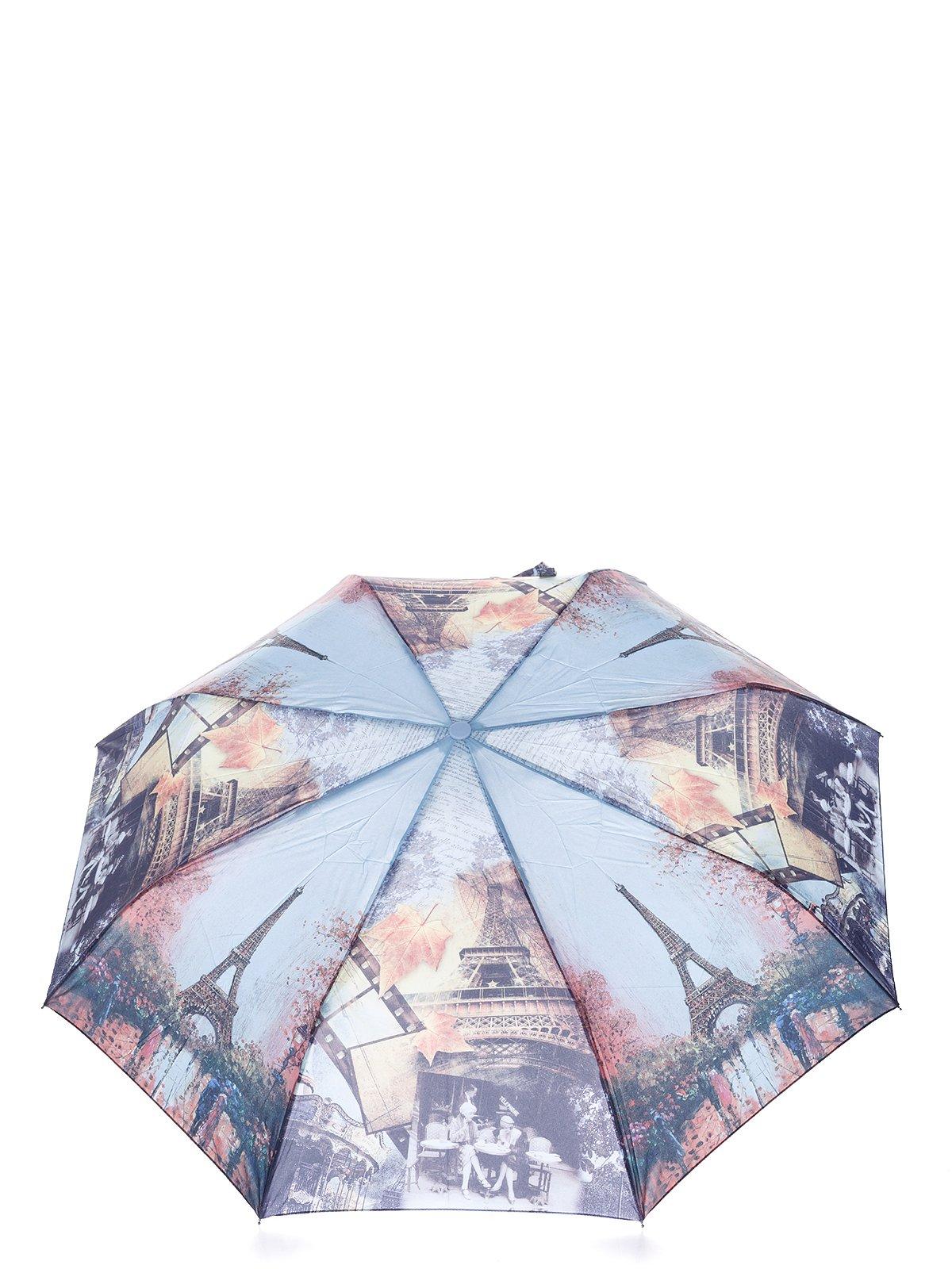 Зонт полу-автомат   3754582