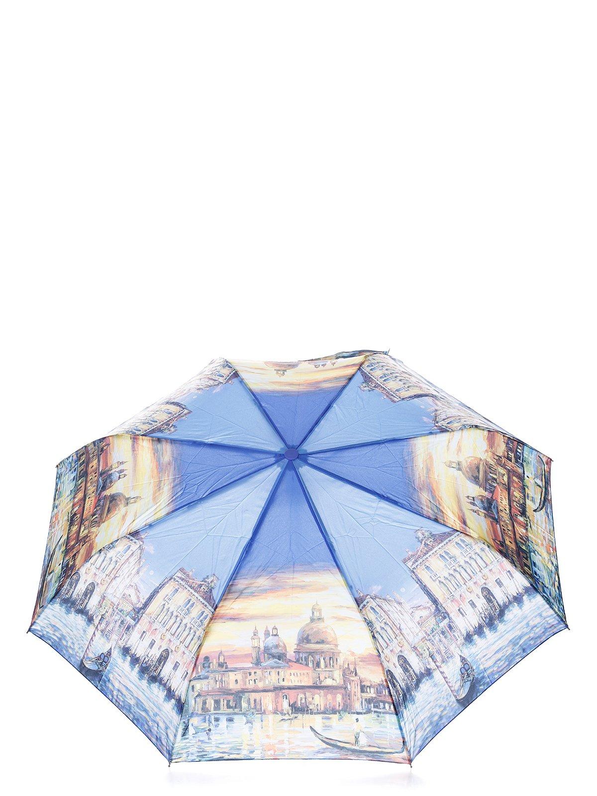 Зонт полу-автомат | 3754581