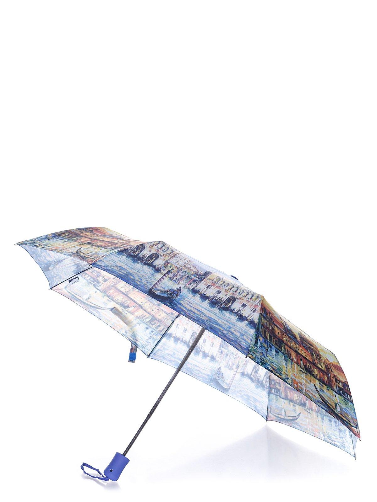 Зонт полу-автомат | 3754581 | фото 2