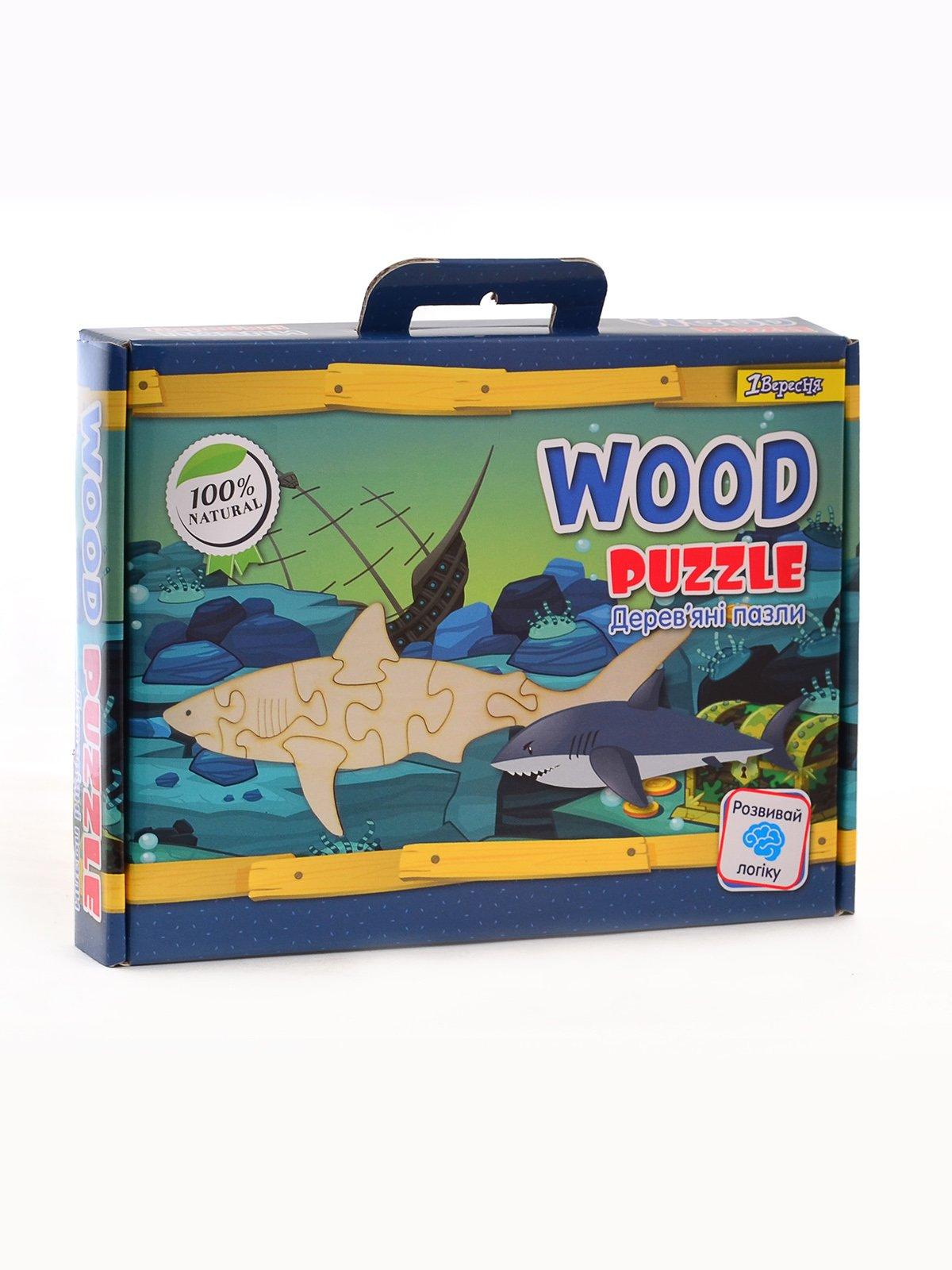 Дерев'яний пазл «Акула» | 3726551 | фото 3