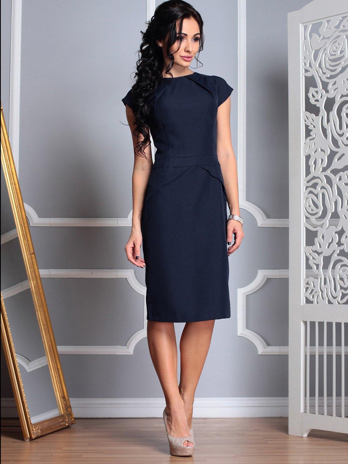 Платье черно-синее | 3767763