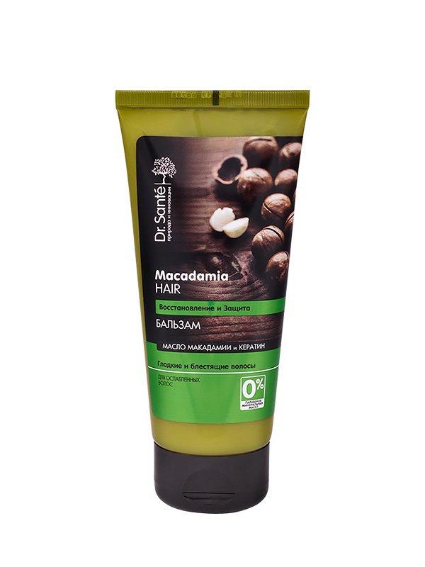 Бальзам для ослабленных волос Macadamia Hair (200 мл) | 1653758