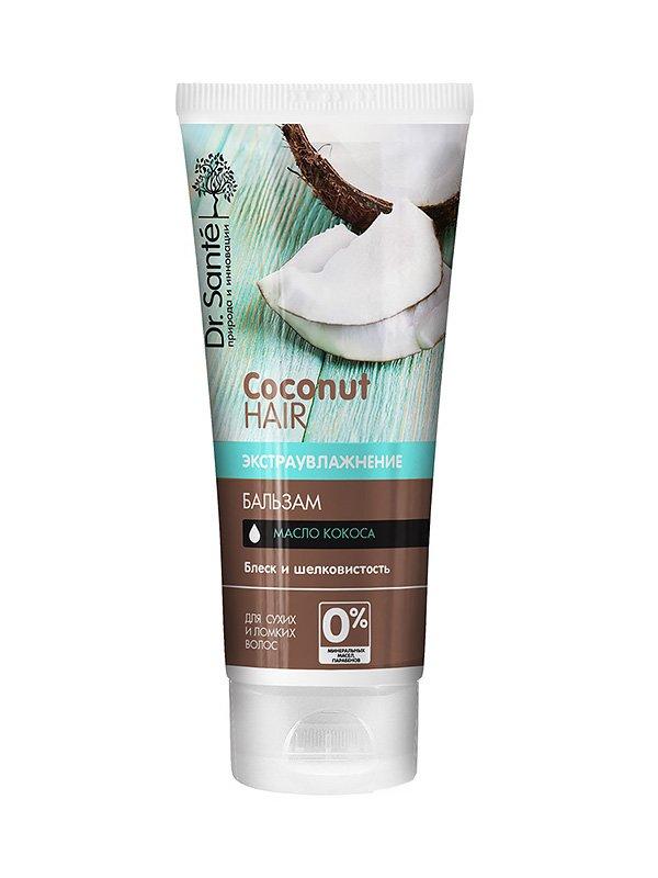 Бальзам Coconut Hair (200 мл) | 3746589