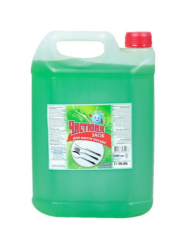 Засіб для миття посуду «Зелене яблуко» (5 л) | 3746872