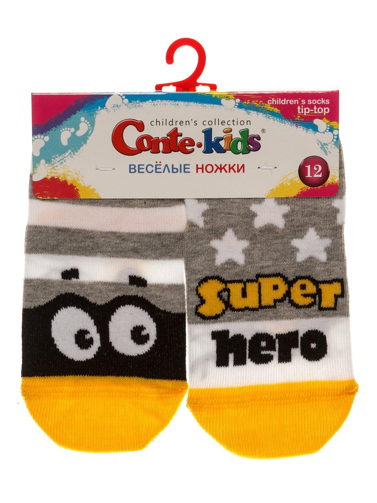 Шкарпетки сірі | 3750384