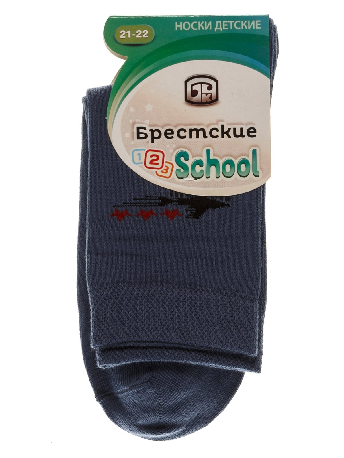 Носки джинсового цвета   3750602
