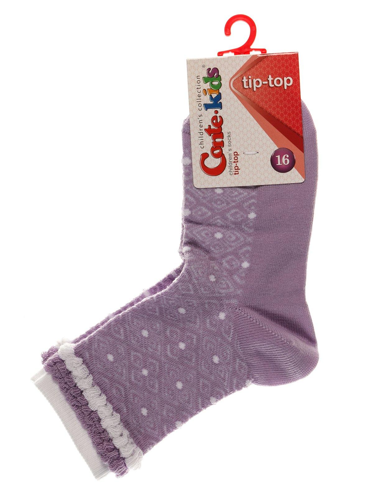 Носки сиреневые | 3750286