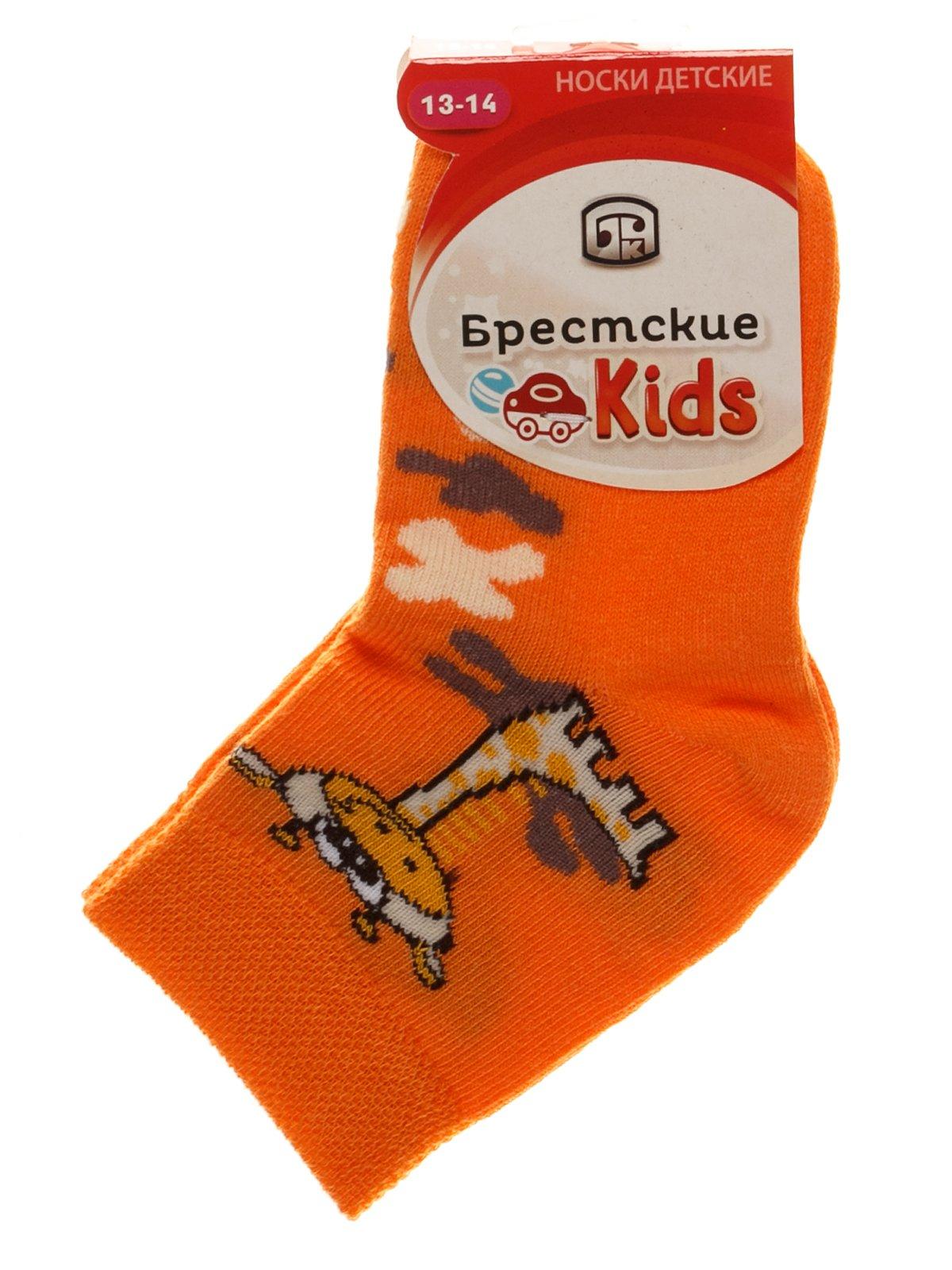 Шкарпетки помаранчеві | 3750540