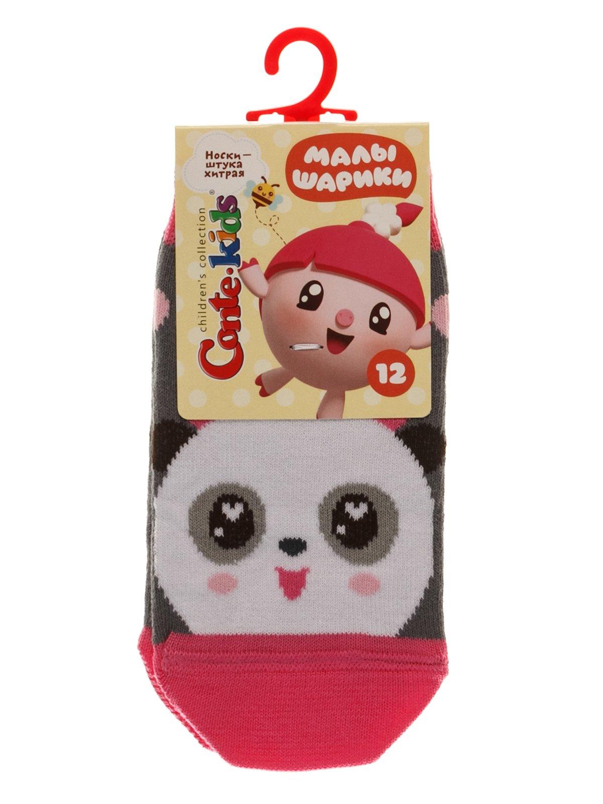 Шкарпетки сірі | 3750352