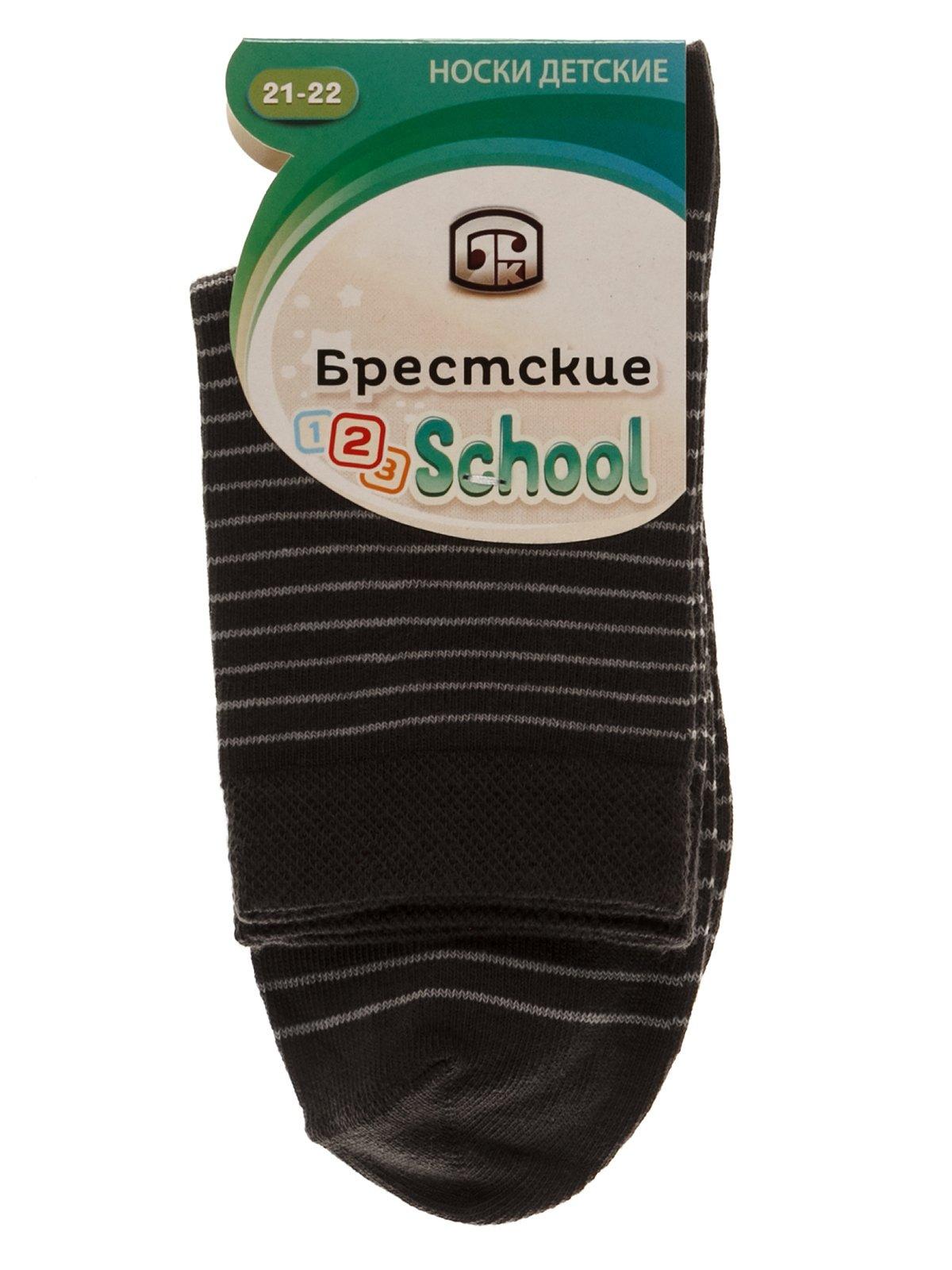 Шкарпетки сірі | 3750610