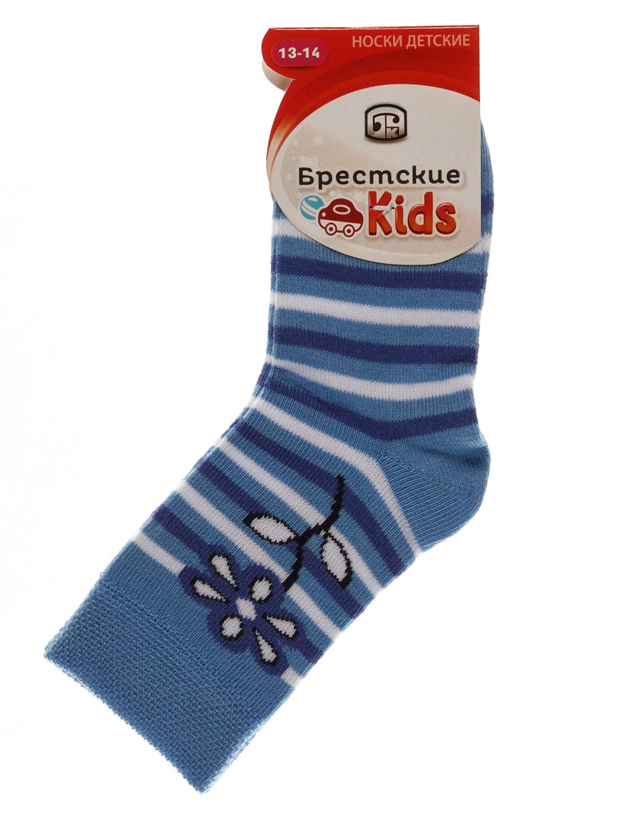 Носки голубые | 3750532