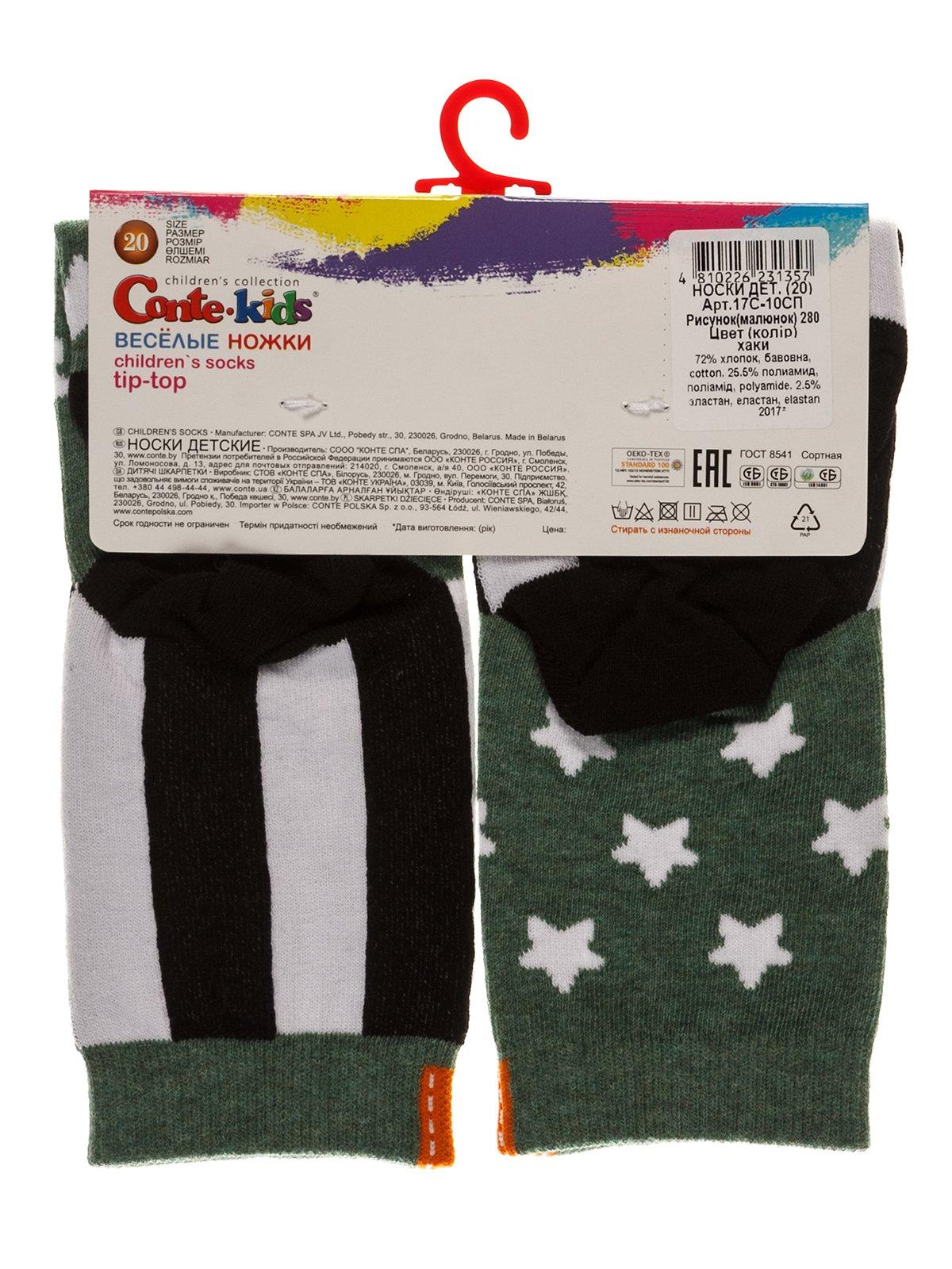 Носки цвета хаки | 3750399 | фото 2
