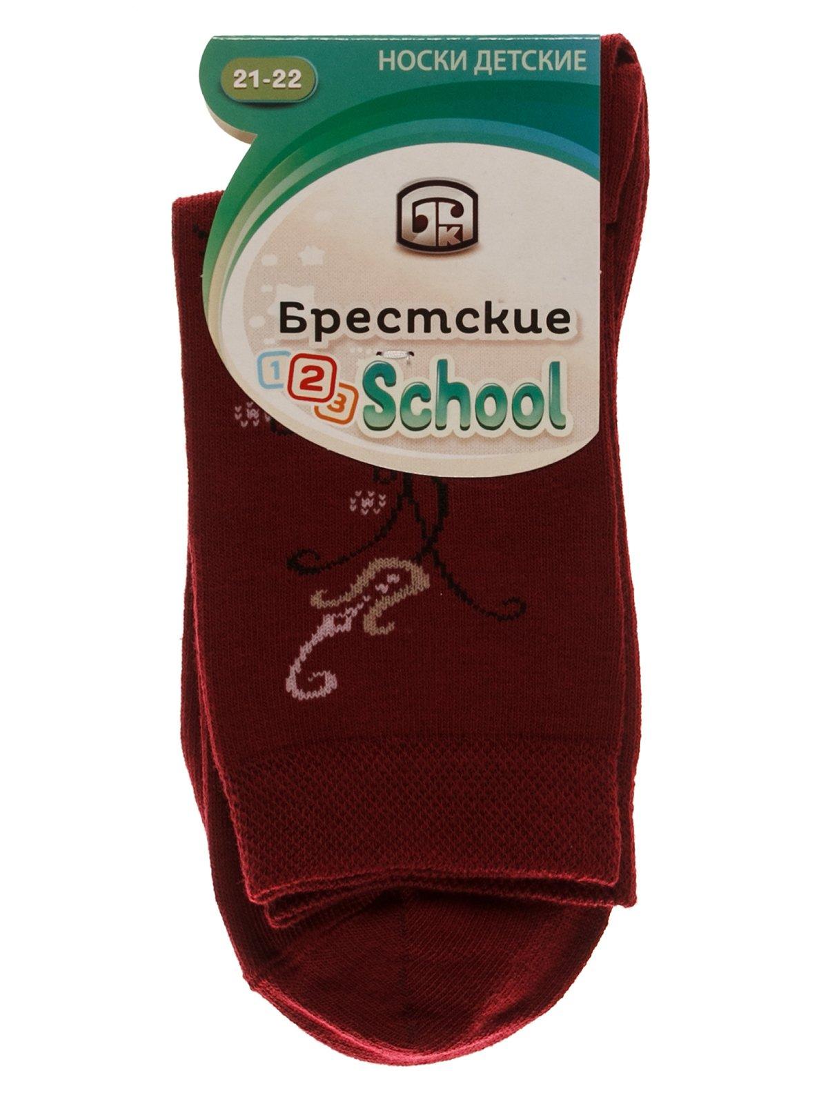 Шкарпетки бордові | 3750597
