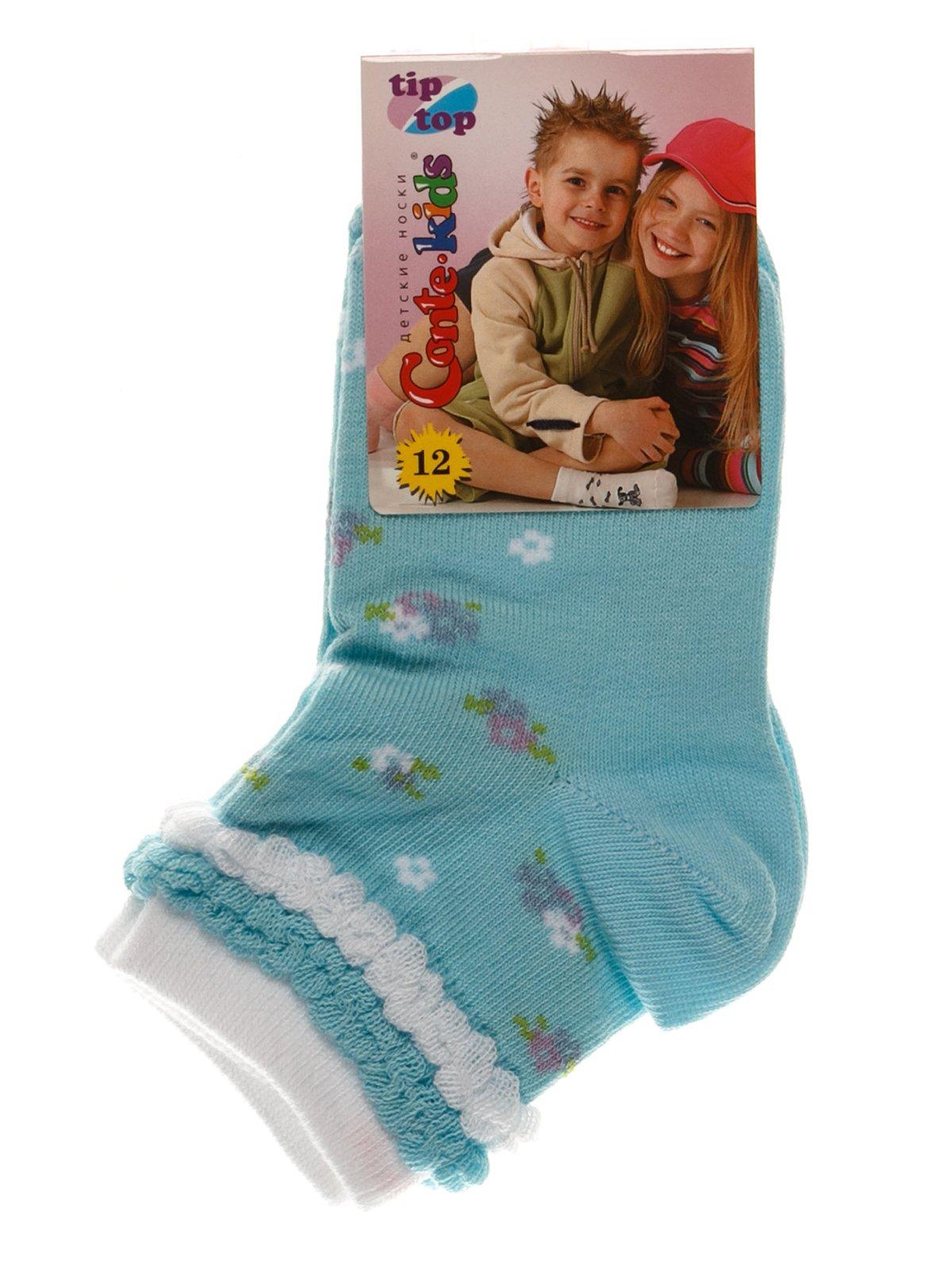 Носки бирюзовые | 3750280