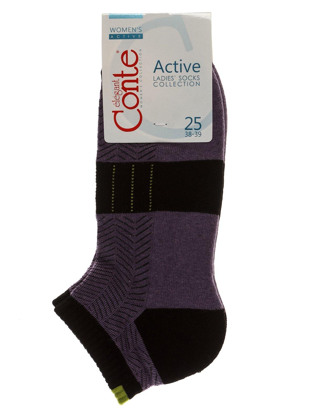 Шкарпетки фіолетові | 3749969