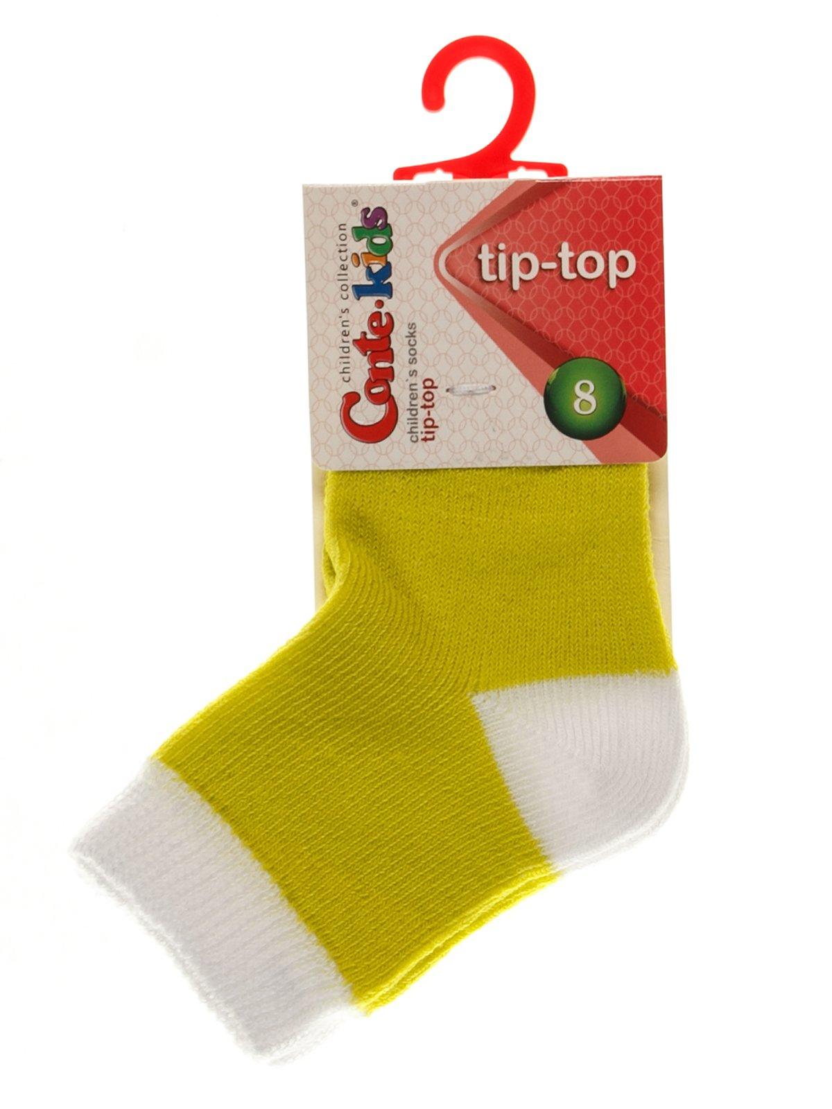 Шкарпетки лимонного кольору | 3750263