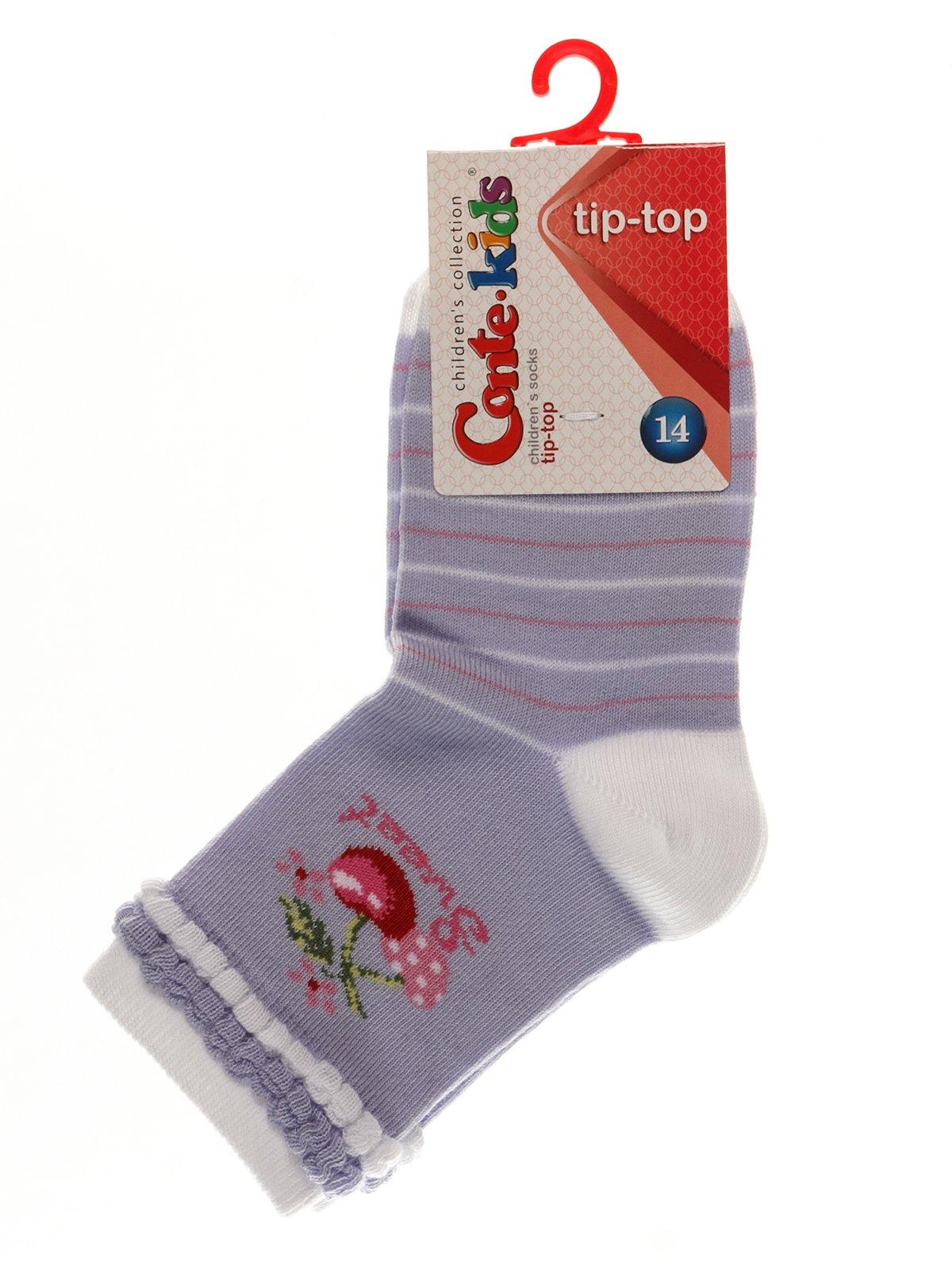 Шкарпетки фіолетові | 3750283