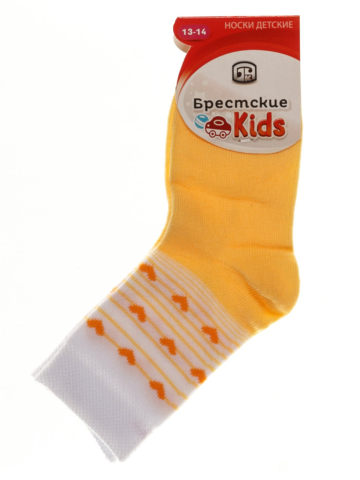 Шкарпетки жовті | 3750531