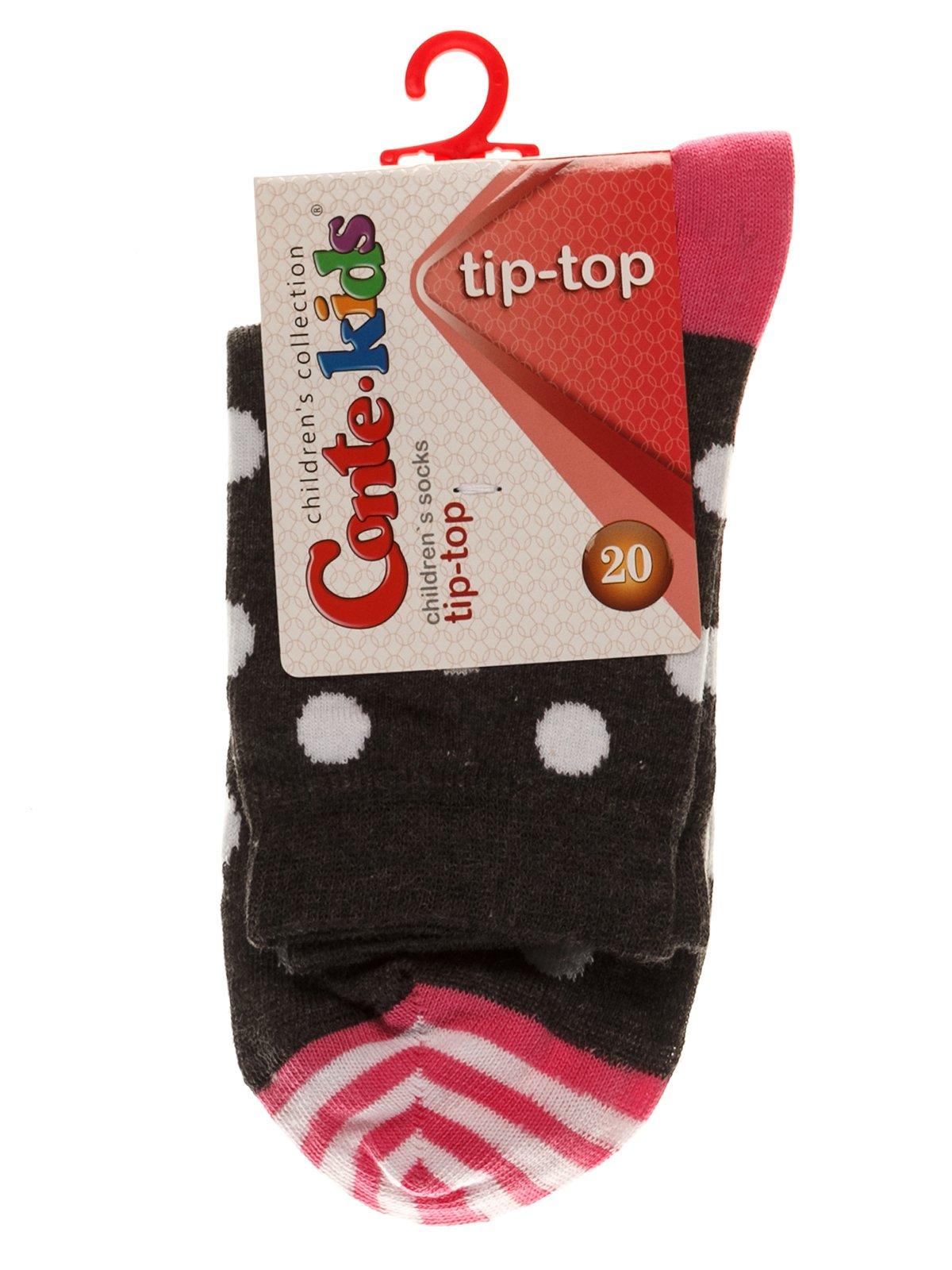 Шкарпетки сірі | 3750262